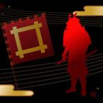 井伊直政 大出世のキーアイテム赤備えのルーツは武田にあり?
