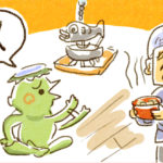 漫画で読む大河ドラマ竜宮小僧の正体とは
